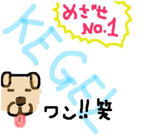 Cocolog_oekaki_2008_09_28_01_04