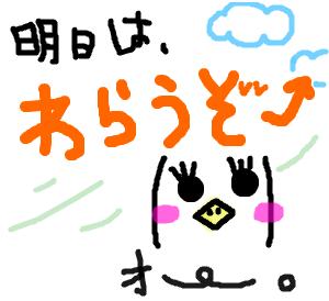 Cocolog_oekaki_2008_10_03_00_40