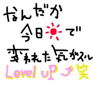 Cocolog_oekaki_2008_10_17_01_35