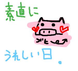 Cocolog_oekaki_2008_10_30_03_38