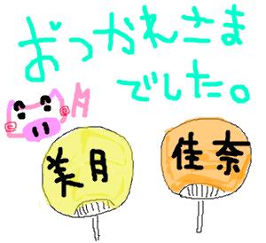 Cocolog_oekaki_2008_12_15_01_11