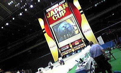 JAPANCUP